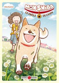 Mon shiba, ce drôle de chien, manga chez Bamboo de Aiko