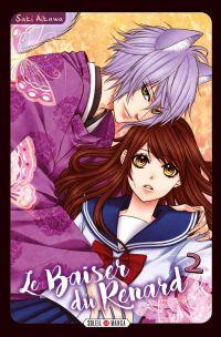 Le baiser du renard T2, manga chez Soleil de Aikawa