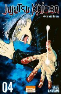 Jujutsu Kaisen T4, manga chez Ki-oon de Akutami