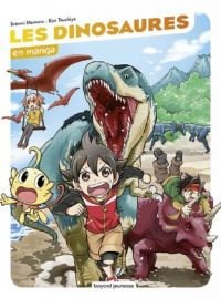 Les dinosaures en manga, manga chez Bayard de Momota, Tsuchiya