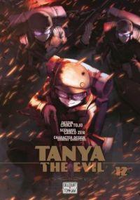 Tanya the evil T12, manga chez Delcourt Tonkam de Carlo, Tôjô