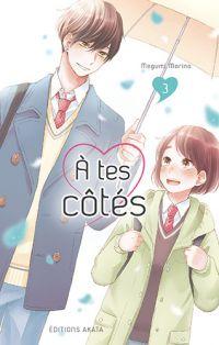 A tes côtés T3, manga chez Akata de Morino