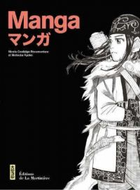 Manga, manga chez La Martinière de Matsuba, Coolidge Rousmaniere