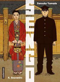 Sengo T4 : Souvenirs (0), manga chez Casterman de Yamada