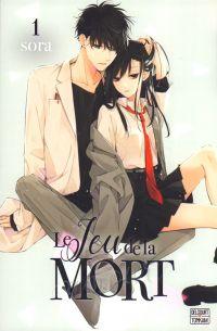 Le jeu de la mort T1, manga chez Delcourt Tonkam de Sora