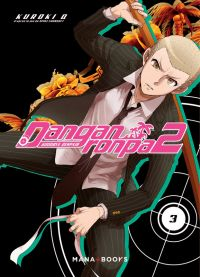 Danganronpa 2 T3, manga chez Mana Books de Chunsoft, Kuroki