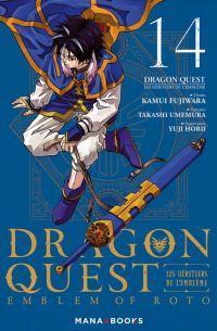 Dragon quest - Les héritiers de l'emblème T14, manga chez Mana Books de Eishima, Fujiwara