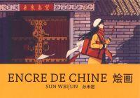 Encre de Chine, manga chez Patayo de Weijun
