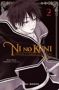 Ni no kuni - L'héritier de la lumière et le prince chat T2, manga chez Mana Books de Kuze, Level-5