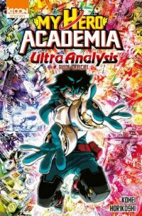 My Hero Academia : Ultra analysis, Guide officiel (0), manga chez Ki-oon de Horikoshi
