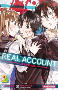 Real account T21, manga chez Kurokawa de Okushou, Shizumukun