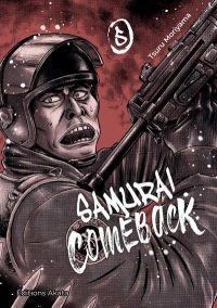 Samurai comeback T5, manga chez Akata de Moriyama