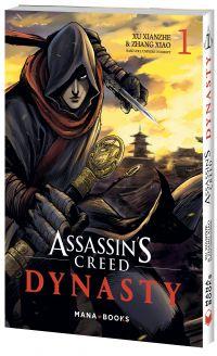 Assassin's creed – Dynasty T1, manga chez Mana Books de Xiao, Xianzhe