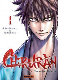 Chiruran T1, manga chez Mangetsu de Umemura, Hashimoto