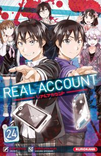 Real account T24, manga chez Kurokawa de Okushou, Shizumukun