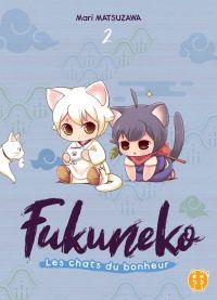 Fukuneko T2, manga chez Nobi Nobi! de Matsuzawa