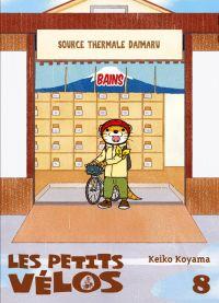 Les petits vélos T8, manga chez Komikku éditions de Koyama