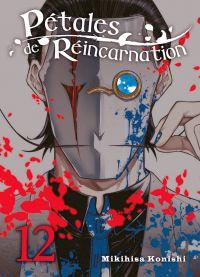 Pétales de réincarnation T12, manga chez Komikku éditions de Konishi