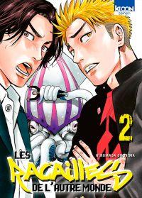 Les racailles de l'autre monde T2, manga chez Ki-oon de Okujima