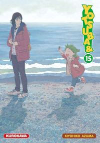 Yotsuba to T15, manga chez Kurokawa de Azuma