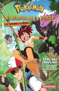 Pokémon, le film : Les secrets de la jungle - Les origines de Koko, manga chez Kurokawa de Tomioka, Yajima, Mizuno, Tajiri