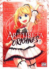 Arifureta Origines T1, manga chez Delcourt Tonkam de Shirakome, Takayaki, Kamichi