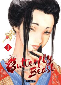 Butterfly beast T1, manga chez Mangetsu de Nagate