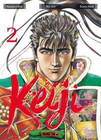 Keiji T2, manga chez Mangetsu de Ryû, Hara
