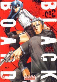 Black board T2, manga chez Omaké books de Izumida