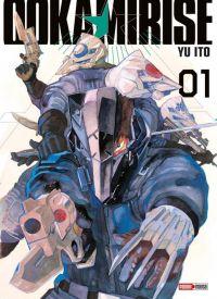 Ookami Rise T1, manga chez Panini Comics de Ito