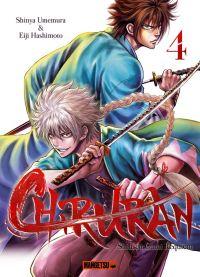 Chiruran T4, manga chez Mangetsu de Umemura, Hashimoto