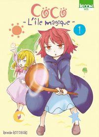 Coco - L'île magique T1, manga chez Ki-oon de Kotobuki