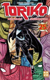 Toriko T25, manga chez Kazé manga de Shimabukuro