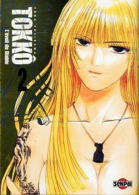 Tokkô T2 : L'éveil du Diable (0), manga chez Pika de Fujisawa