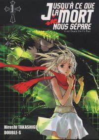 Jusqu'à ce que la mort nous sépare T1, manga chez Ki-oon de Double-s, Takashige