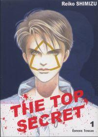 The top secret T1, manga chez Tonkam de Shimizu