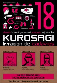 Kurosagi - Livraison de cadavres T18 : , manga chez Pika de Otsuka, Yamazaki