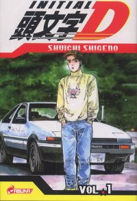 Initial D T1, manga chez Asuka de Shigeno