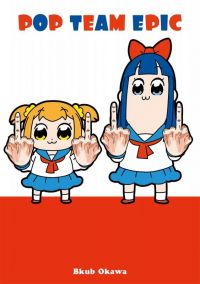 Pop team epic, manga chez Meian de Okawa