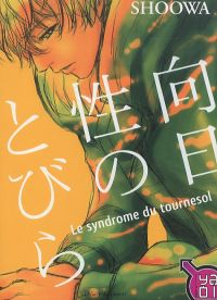 Le syndrome du tournesol, manga chez Taïfu comics de Shoowa