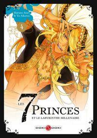 Les 7 princes et le labyrinthe millénaire  T4, manga chez Bamboo de Aikawa, Atori