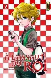 A l'assaut du roi  T2, manga chez Kana de Kiguchi, Wakamatsu