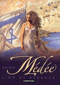 Médée T2 : Le trésor de Byzance (0), bd chez Casterman de Renot, Ersel, de Vuist