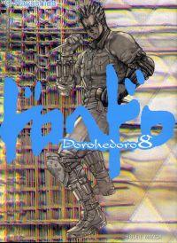 Dorohedoro T8, manga chez Soleil de Hayashida-Q