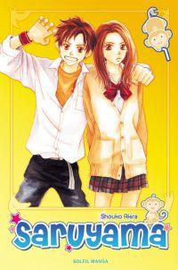Saruyama T1, manga chez Soleil de Shouko