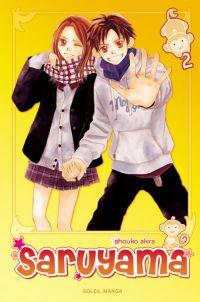 Saruyama T2, manga chez Soleil de Shouko