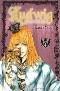 Ludwig revolution T4 : , manga chez Tonkam de Yuki