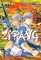 Zipang T22 : , manga chez Kana de Kawaguchi