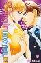 Virgin hotel T1 : , manga chez Taïfu comics de Nakagaki