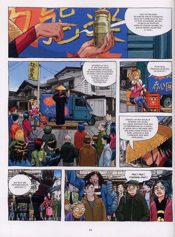 Le voyage d'Akai T2 : Pleurez ! Pleurez, mes yeux ! (0), bd chez Dargaud de de Giovanni, Accardi
